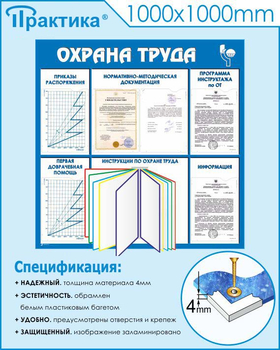 Больничный лист без регистрации в Наро Фоминске